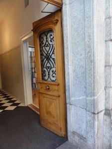 openingdoors3
